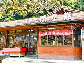 福岡県|太宰府・宗像