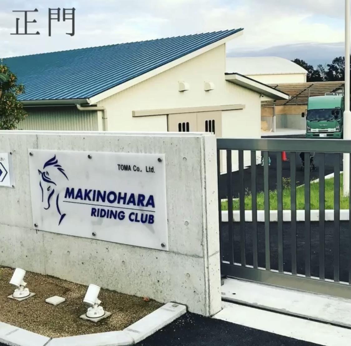 静岡県|焼津・御前崎
