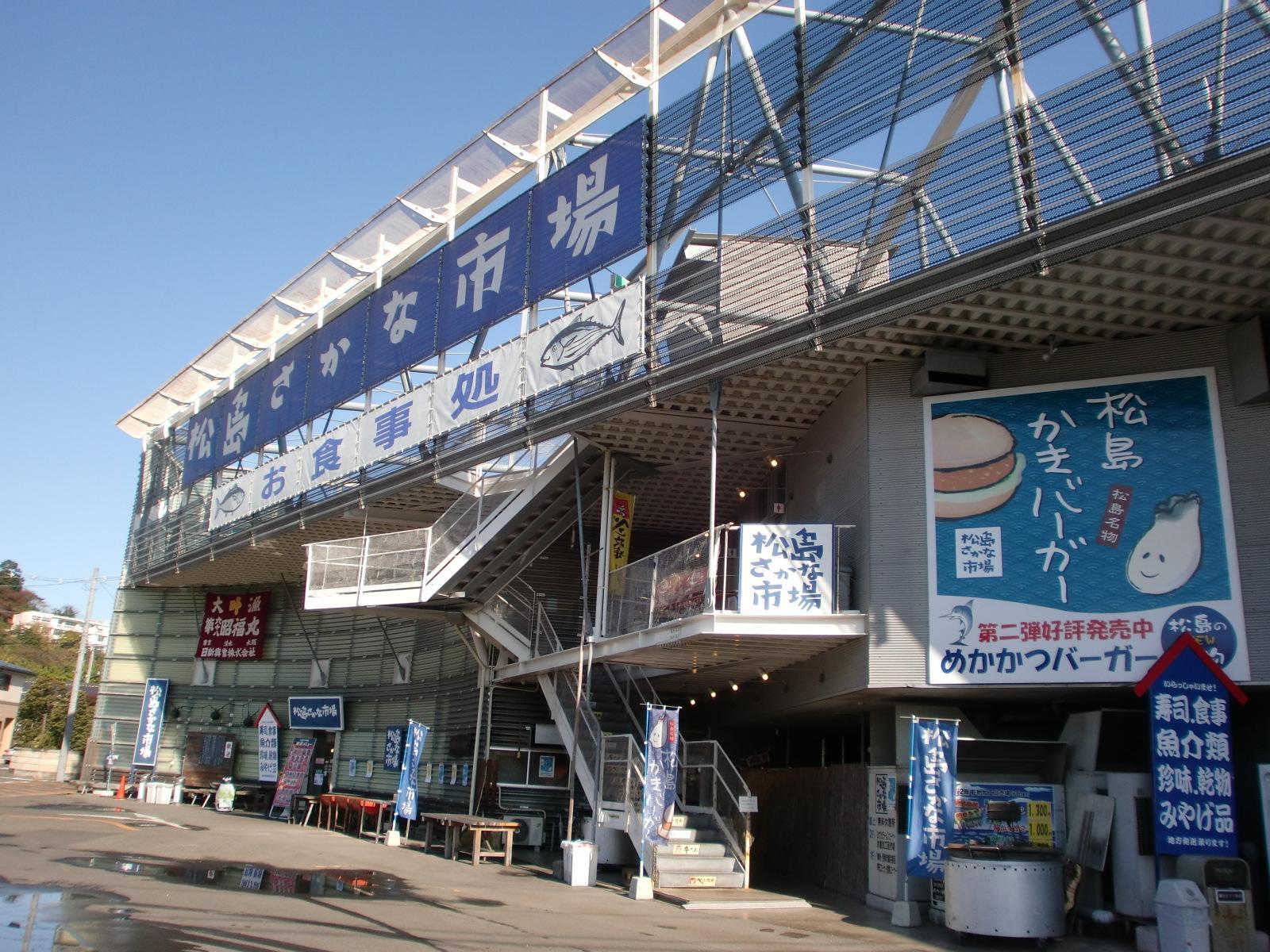 宮城県|松島・塩竈
