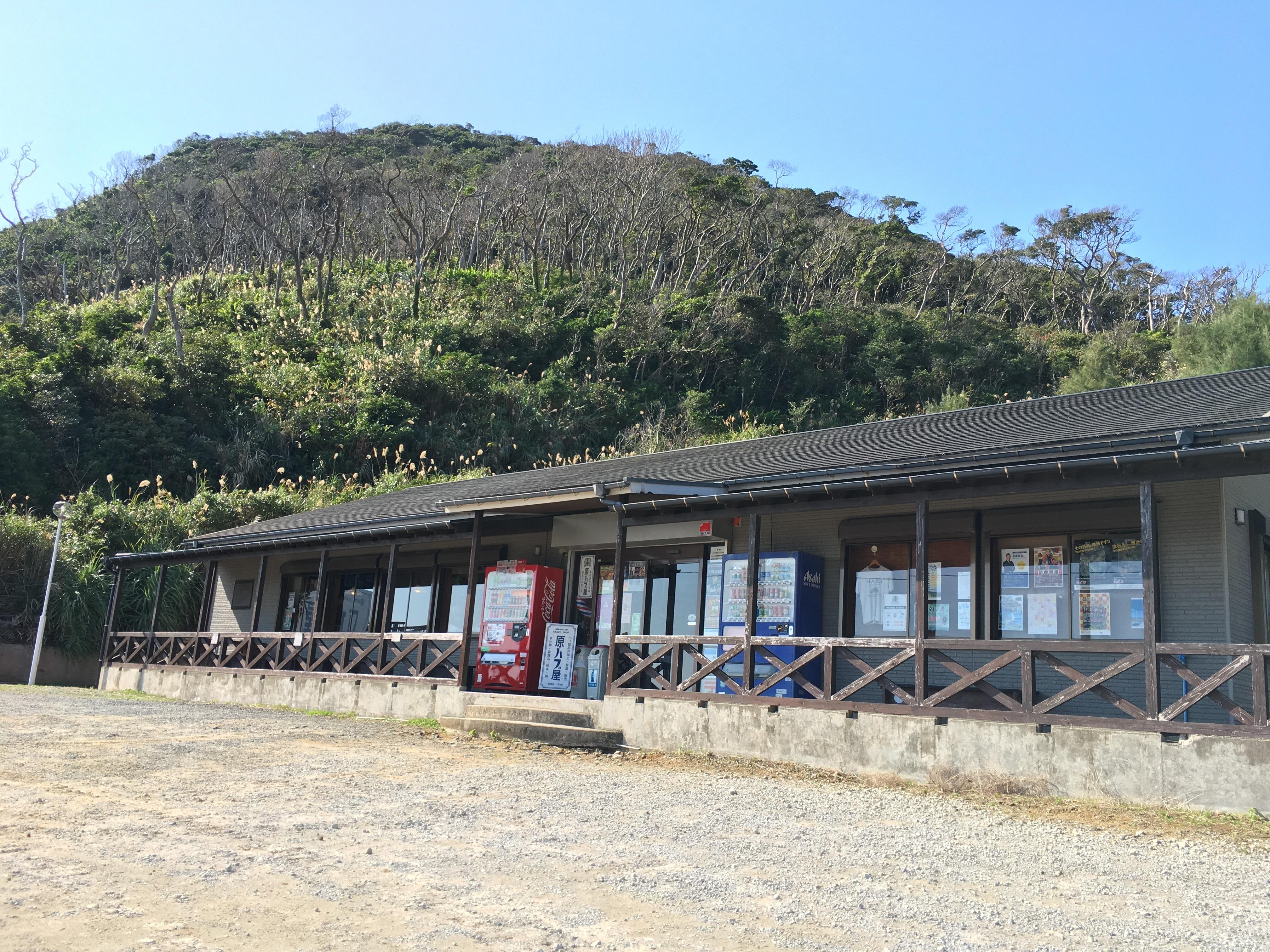 鹿児島県|奄美大島諸島