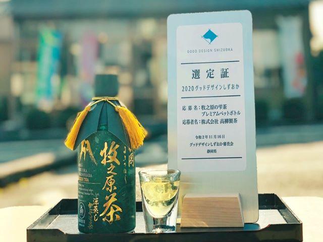 静岡県|焼津・御前崎・牧之原
