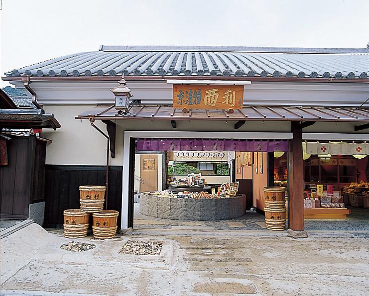 京都府|祇園・東山・北白川周辺