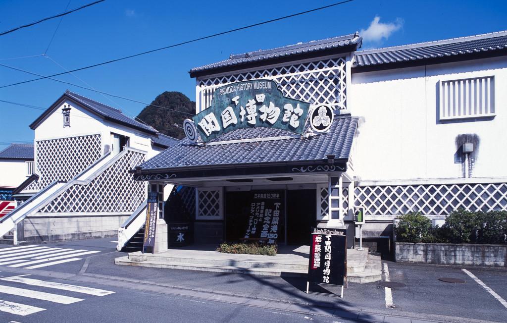 静岡県|下田・白浜