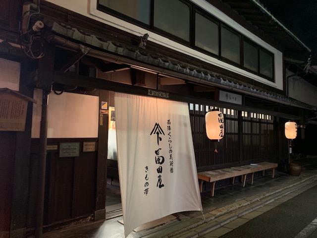 京都府|嵐山・嵯峨野・高雄