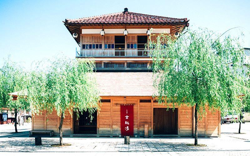 石川県|山代温泉