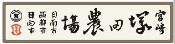 大阪府 上本町・天王寺・市内南部