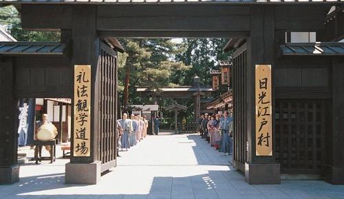 栃木県|日光・今市