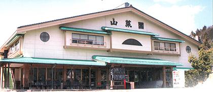 岐阜県|恵那・馬籠・中津川