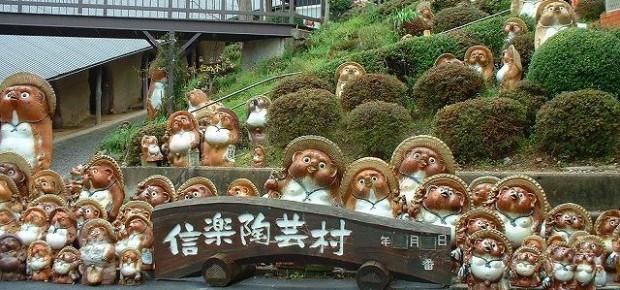 滋賀県|甲賀・信楽