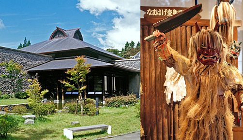 秋田県|男鹿半島