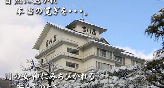 福島県|福島・二本松