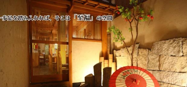 愛知県|名古屋