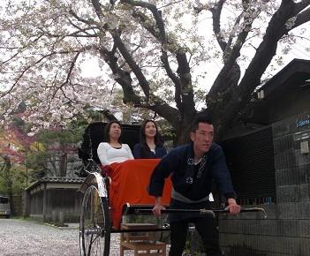 神奈川県|湘南・鎌倉・逗子・葉山