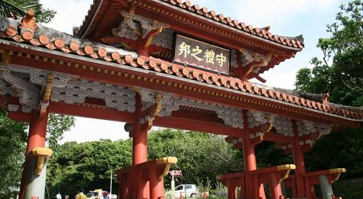 沖縄(本島)|糸満・南城・豊見城