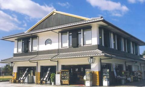 兵庫県|姫路・西播磨